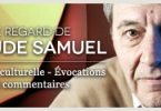 ClaudeSamuel